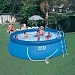 Надувной бассейн Intex Easy Set Pool 26176 (549х122 см)